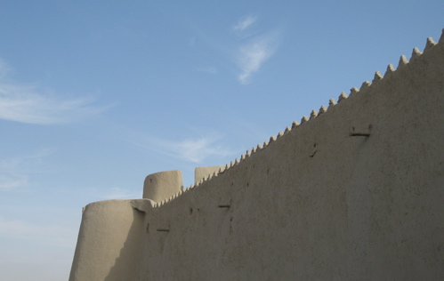 Ibrahim Palace outer wall.jpg