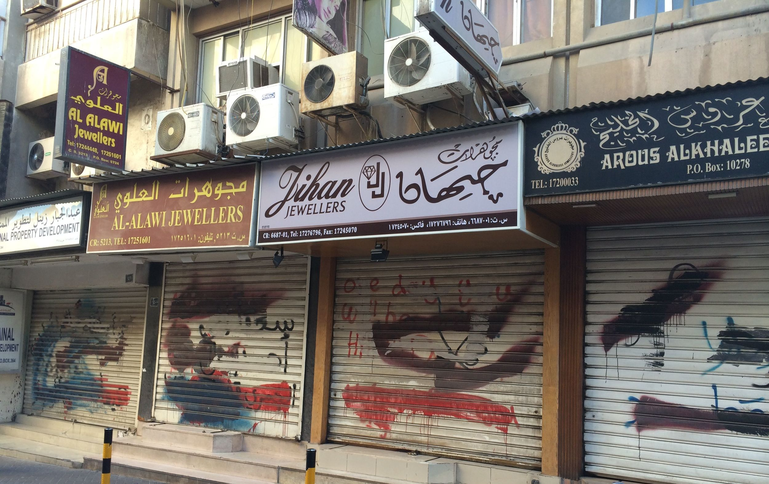 Marked-out graffiti in the souq neighborhood, a reminder of the continuing unrest.