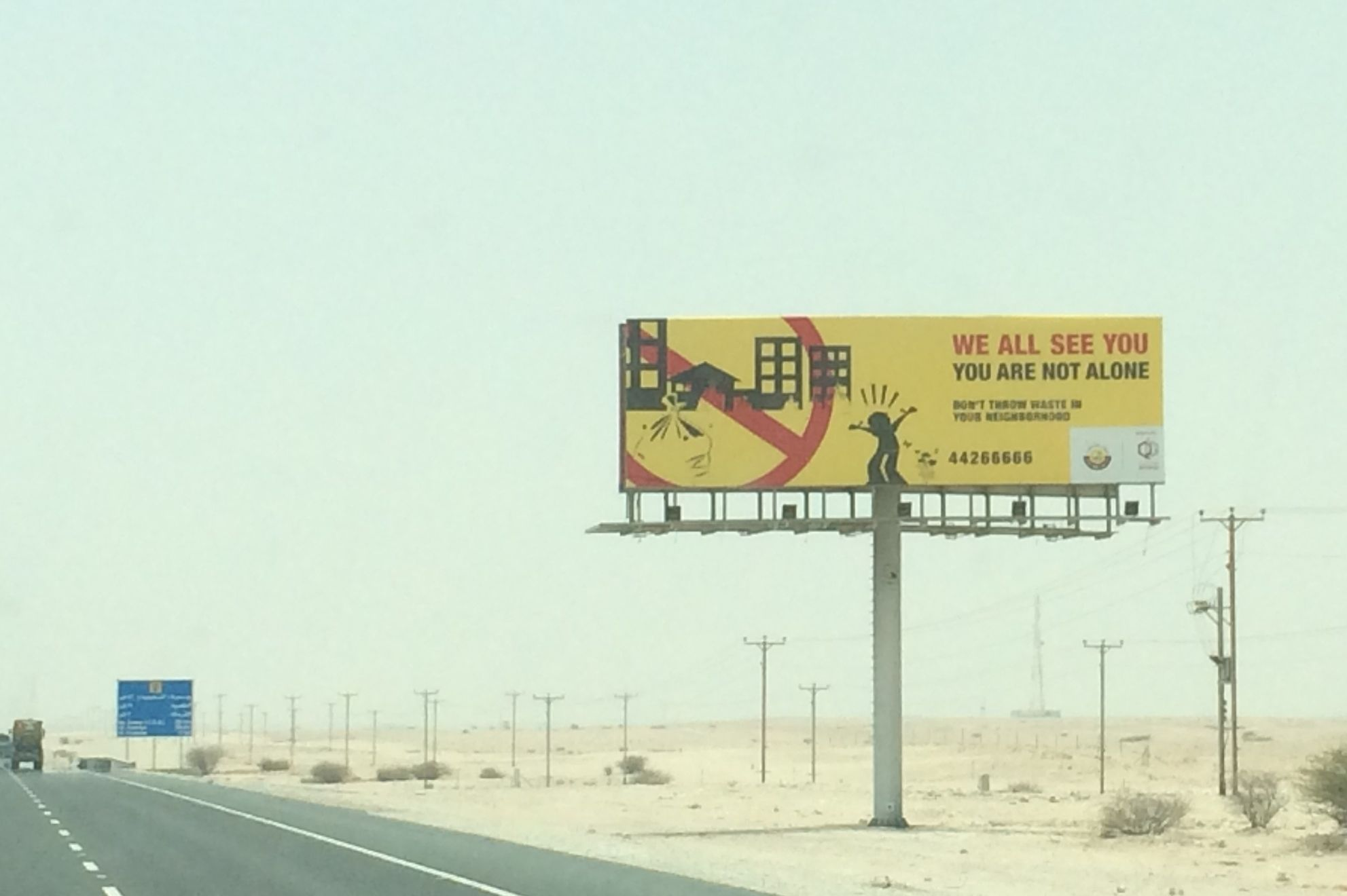 Qatar's ominous billboard campaign against littering.