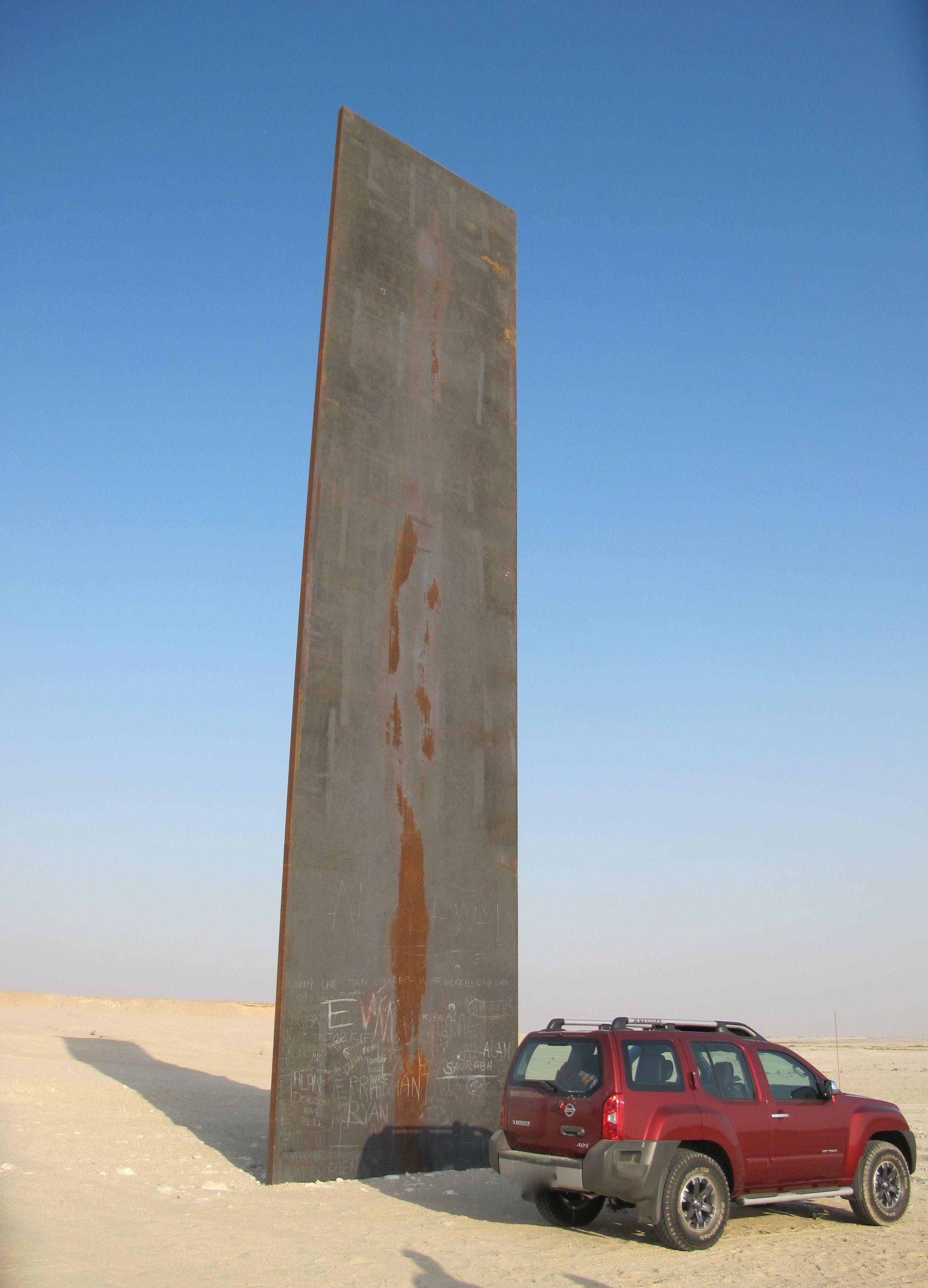 Ruby Vroom meets Richard Serra