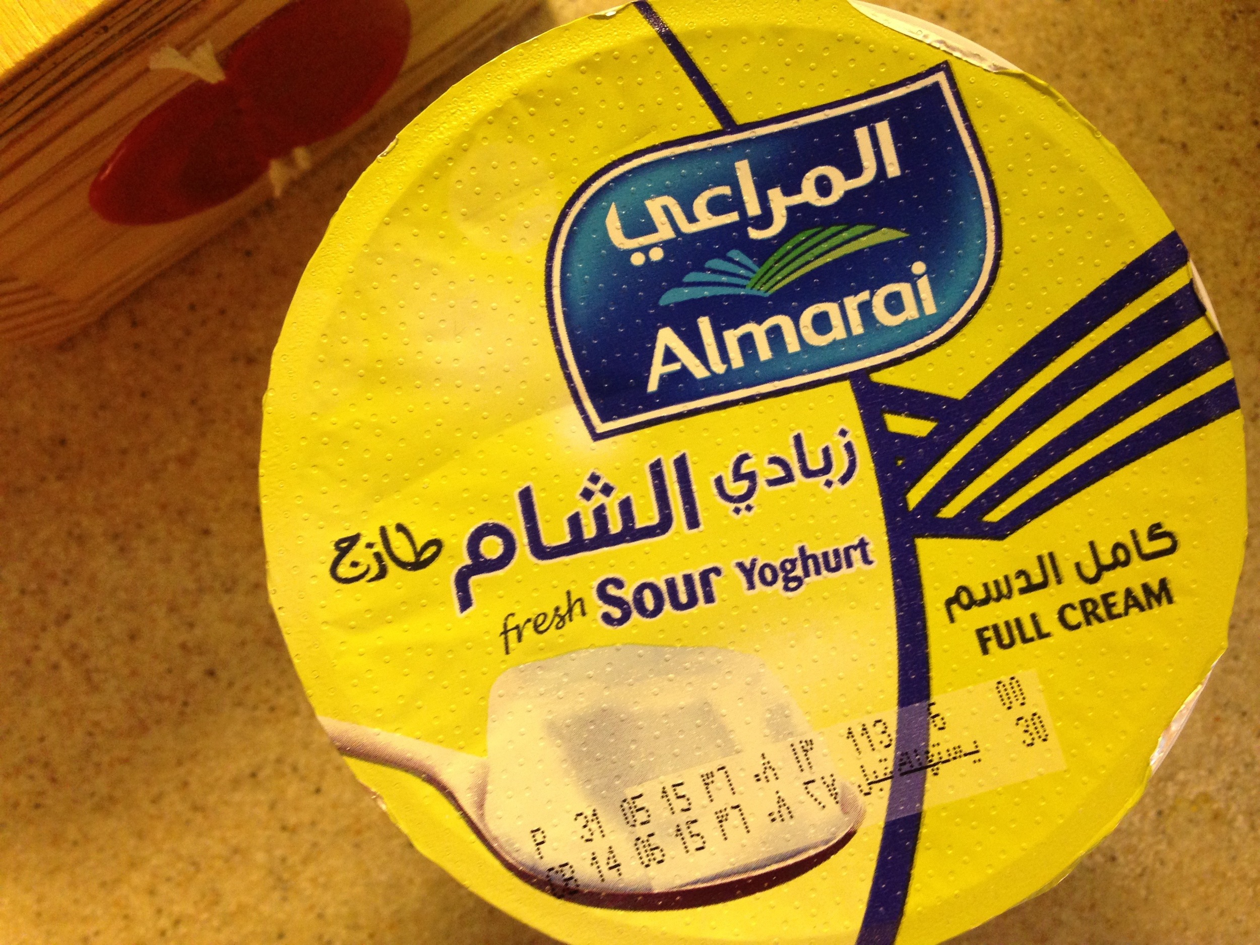 Ever heard of sour yogurt? Me either, until I spotted it today at the grocery store. It was just a bit more tart than regular, plain yogurt--like sour cream, but not as heavy. There are so many fermented dairy options in the Middle East: yogurt, laban (like drinkable yogurt, but a different set of probiotics), three different weights of cooking cream, and I'm probably forgetting others.