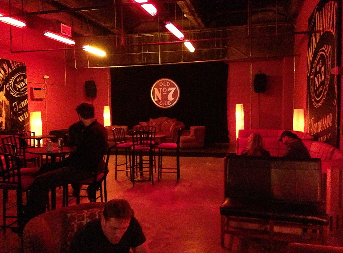 VIP lounge in Houston.