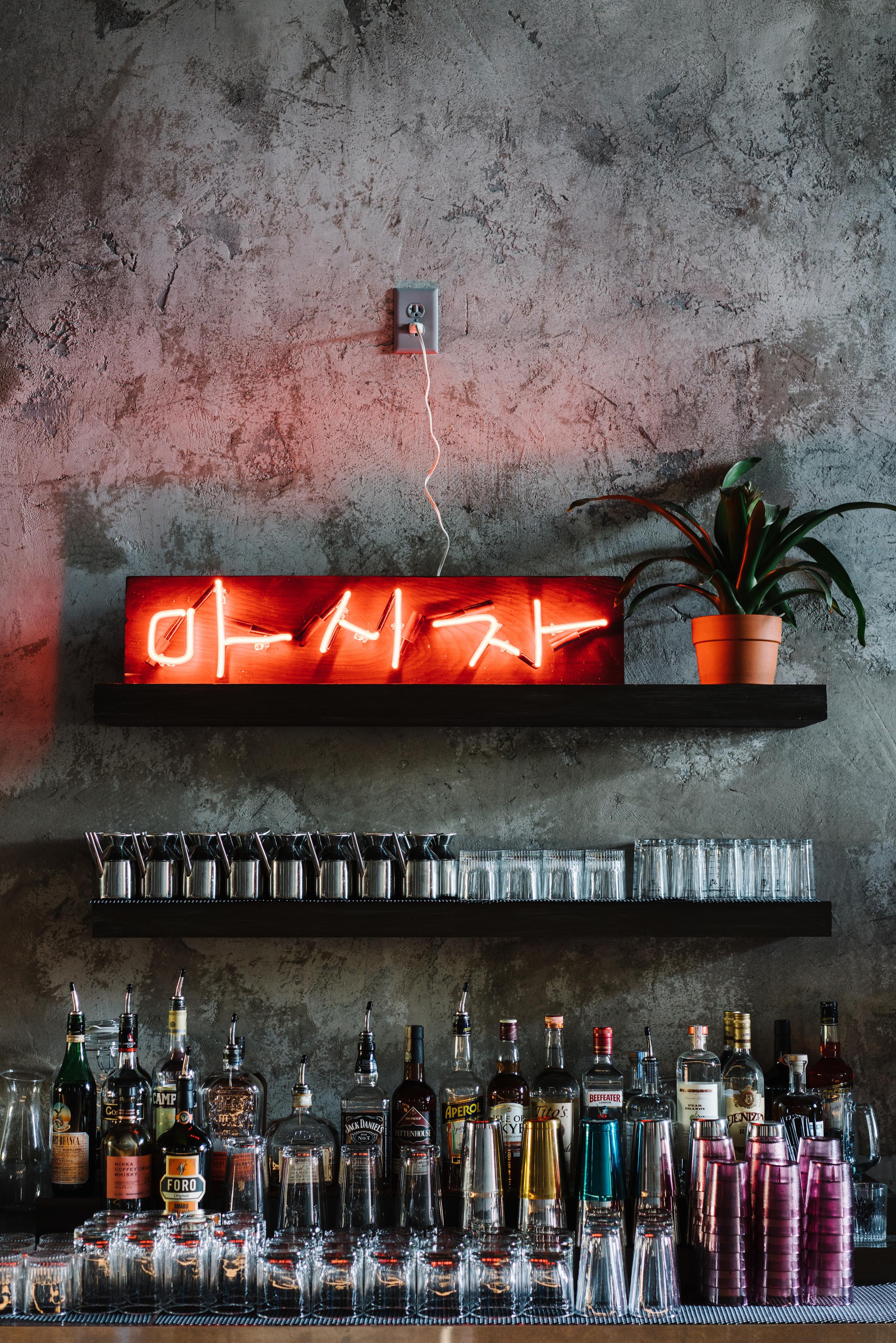 Gaja | Smith Hanes. restaurant neon sign detail