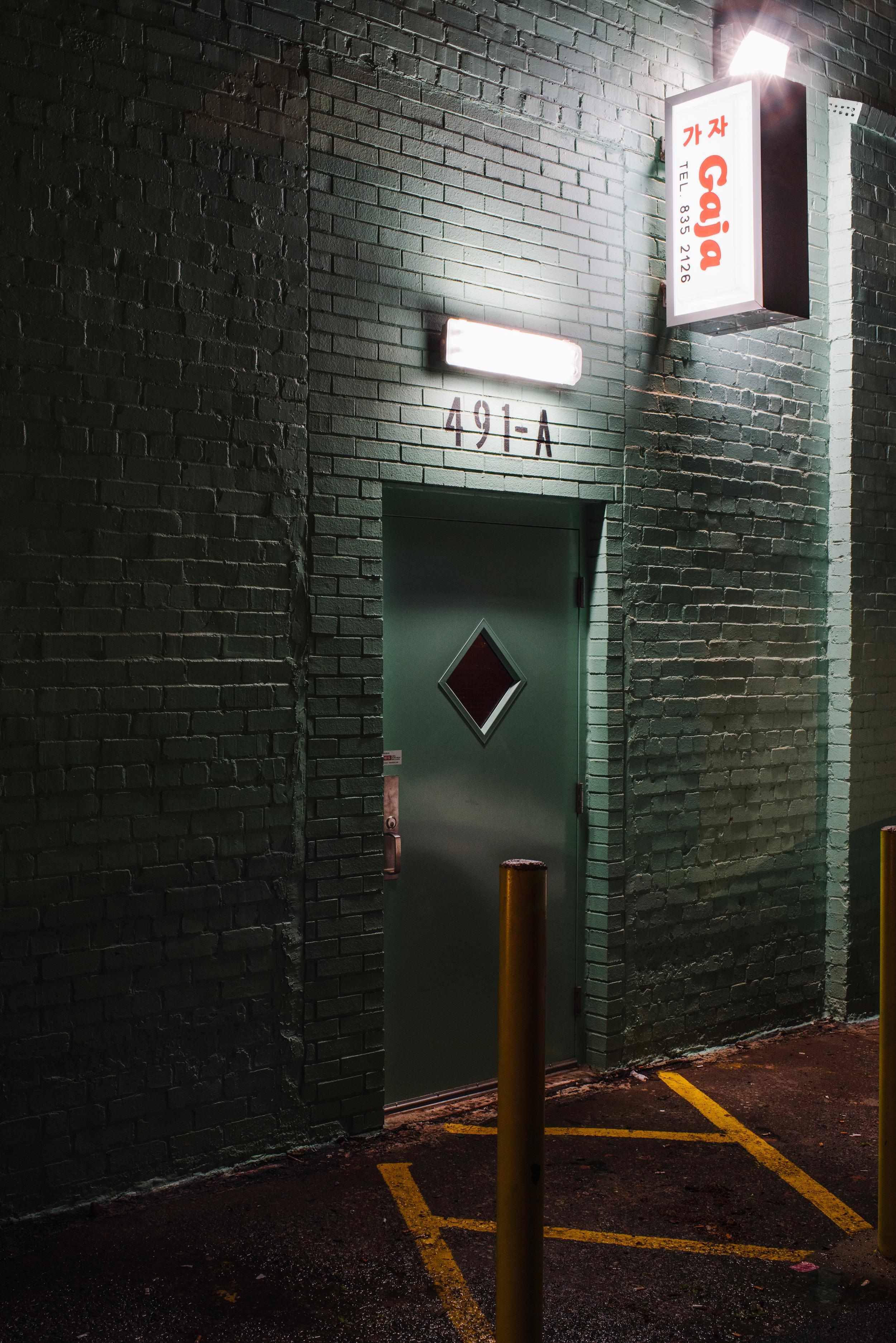 Gaja | Smith Hanes. restaurant exterior signage