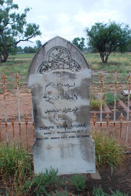 Bourke cemetery