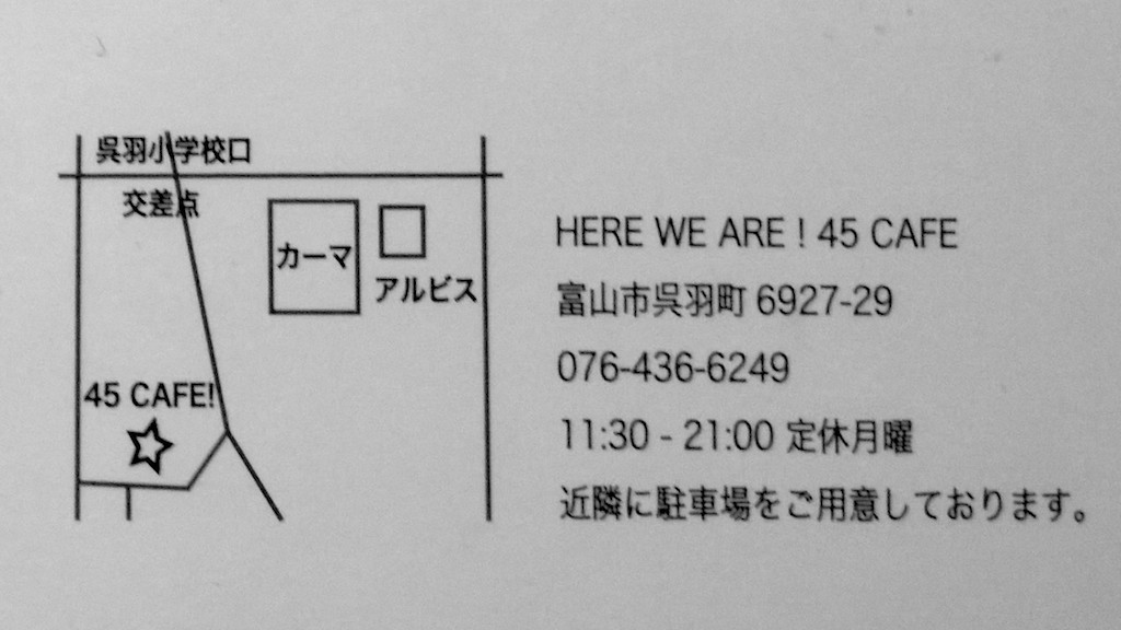 hereweare!map.jpg