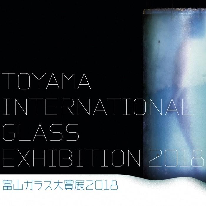 IdaWieth_toyama2018.jpg