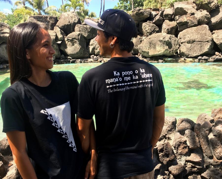 Mysteries of Hawaii t-shirt, Pono