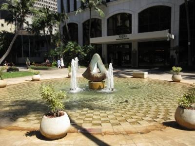 We'll meet at the Puna Sculpture at Walker Park next to TOPA Financial Center.