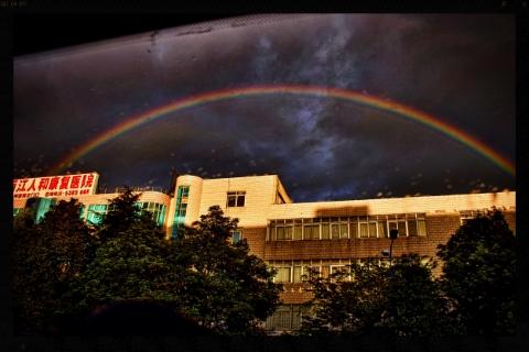DSC_0986 Rainbow.jpeg