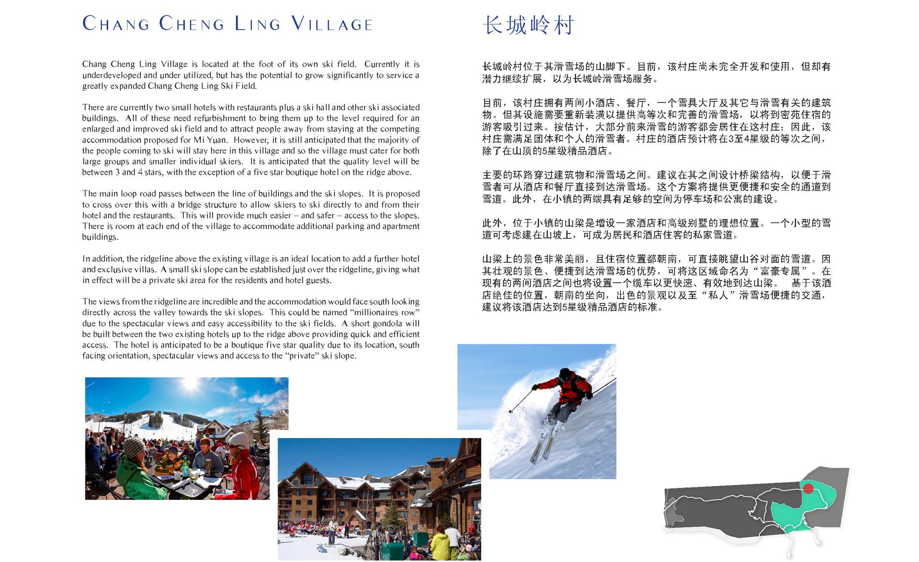 Chongli-China-Ski-Area-Design-4.jpg
