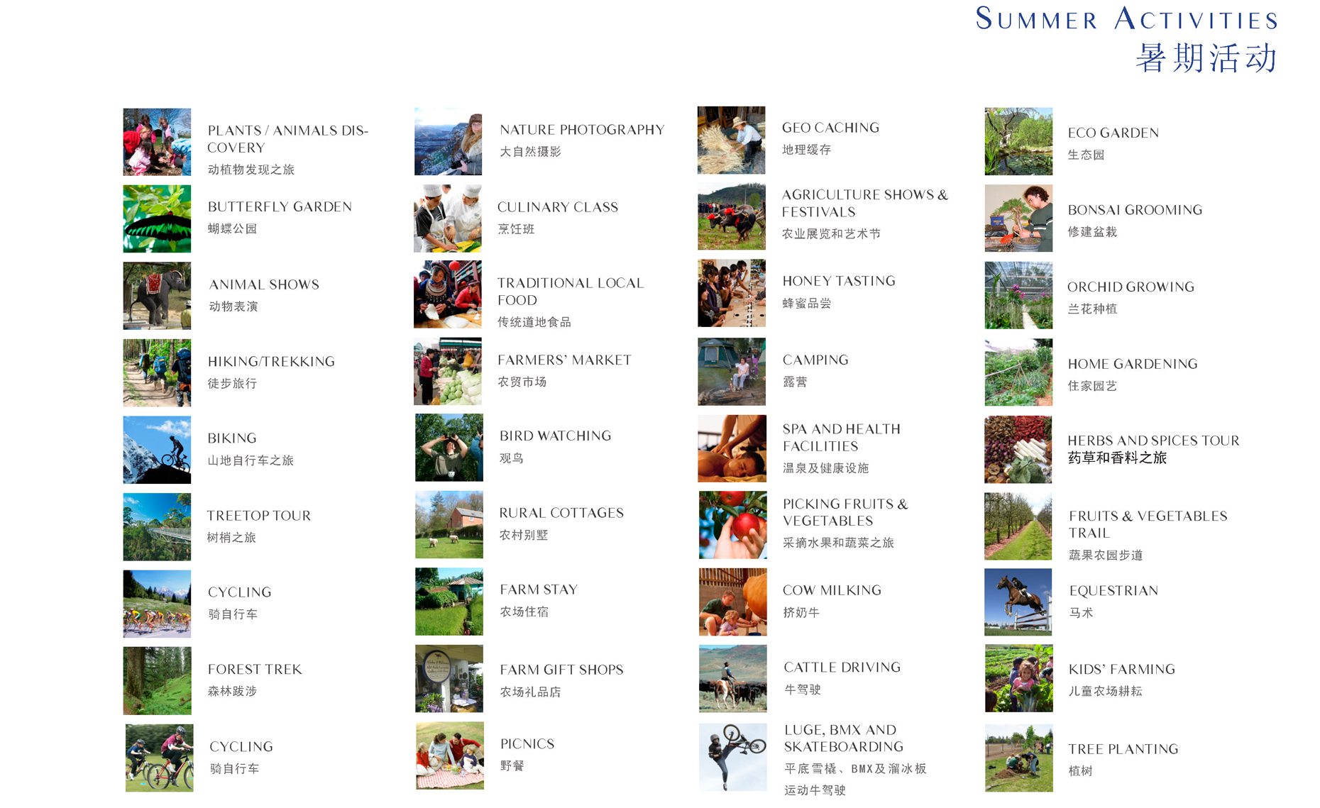Chongli-China-Ski-Area-Design-14.jpg