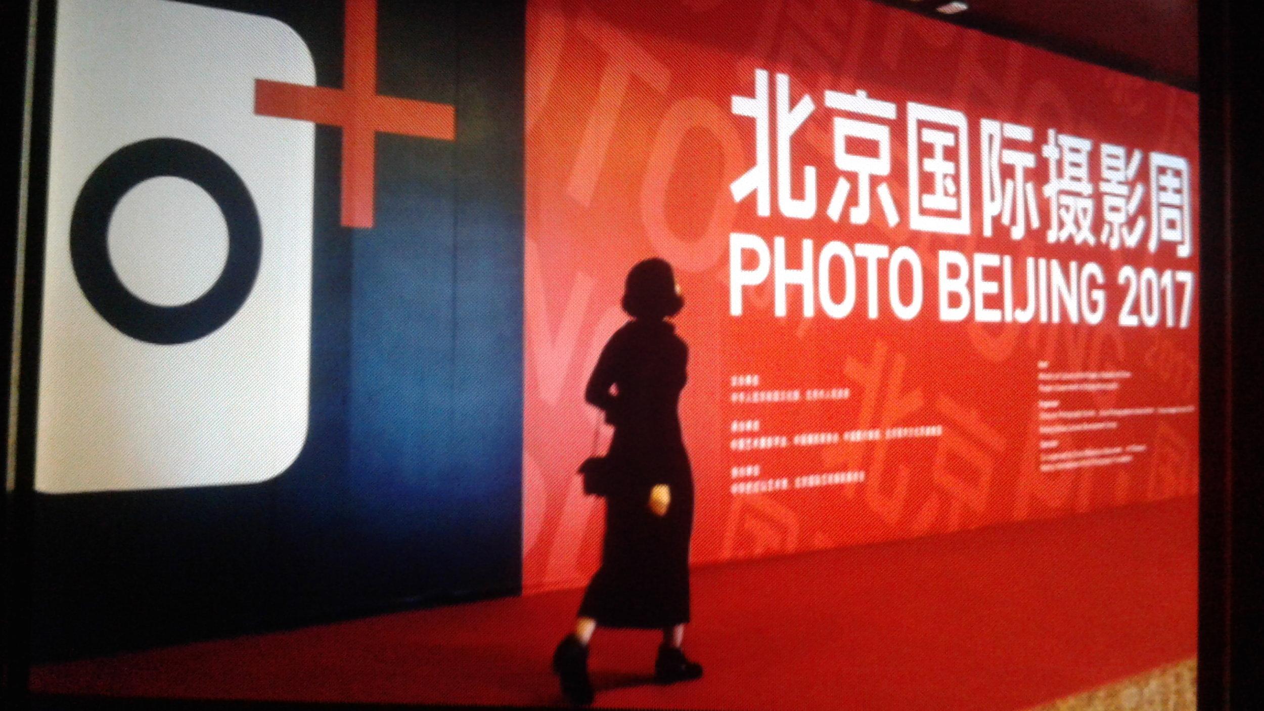 Kitty Paranaguá expõe na China, durante o Festival Photo Beijing 2017