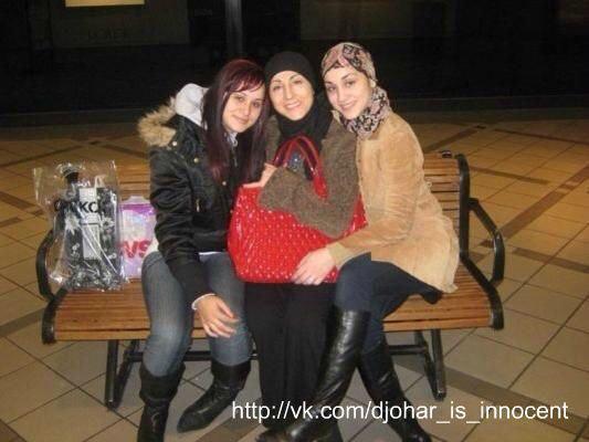 Tsarnaev women