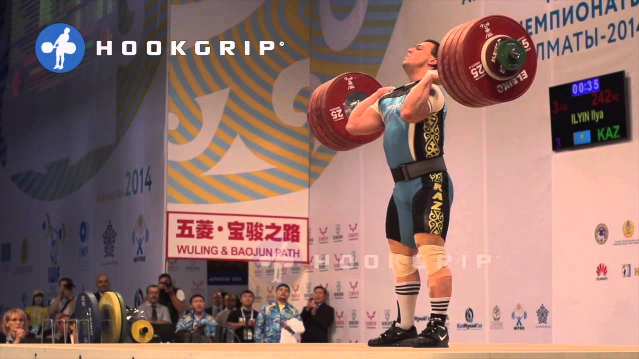 HYPE Weightlifting