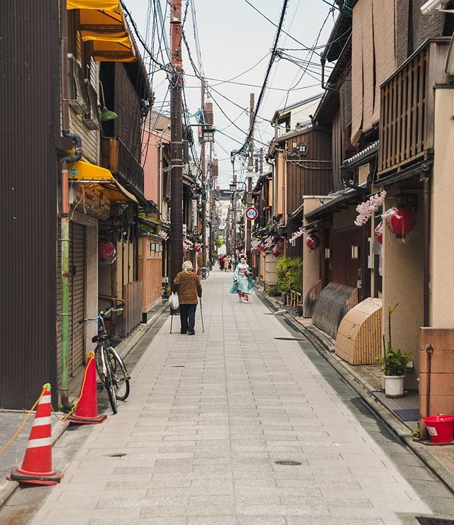 Alley in Kyoto