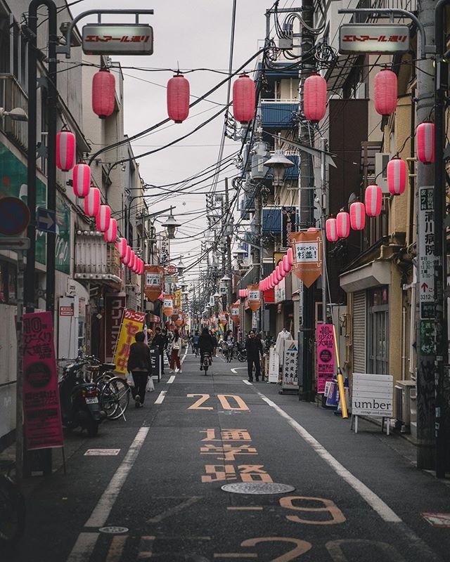 Kōenji