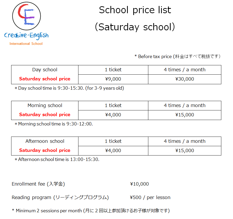 Saturday School pricing 2014