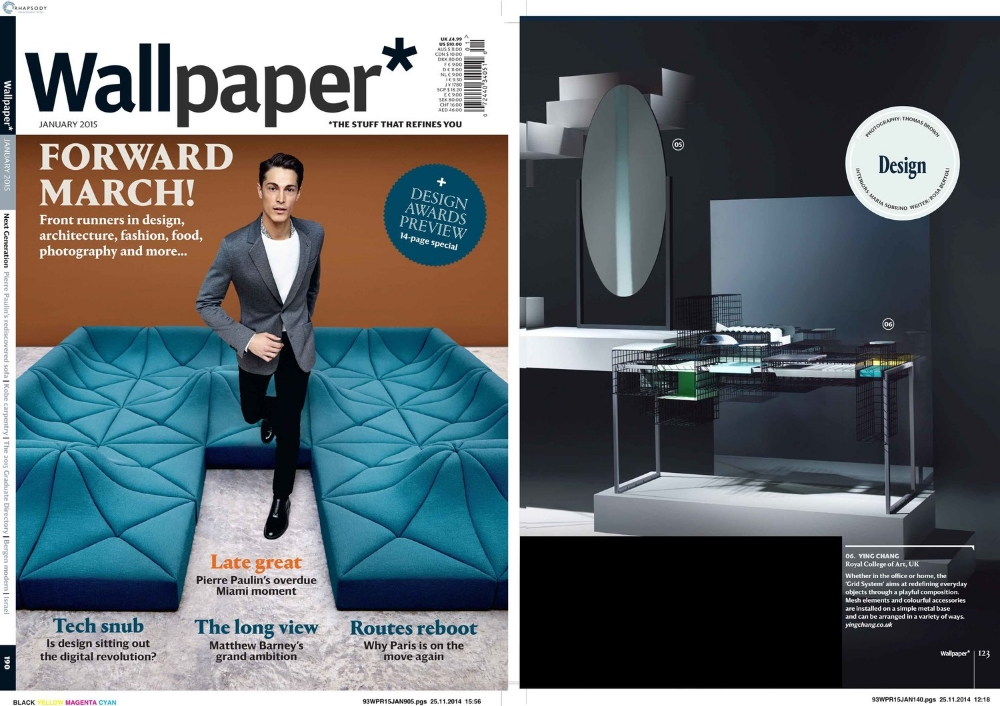 Wallpaper* magazine Graduate Directory 2015: The hottest young talents from the fields of design