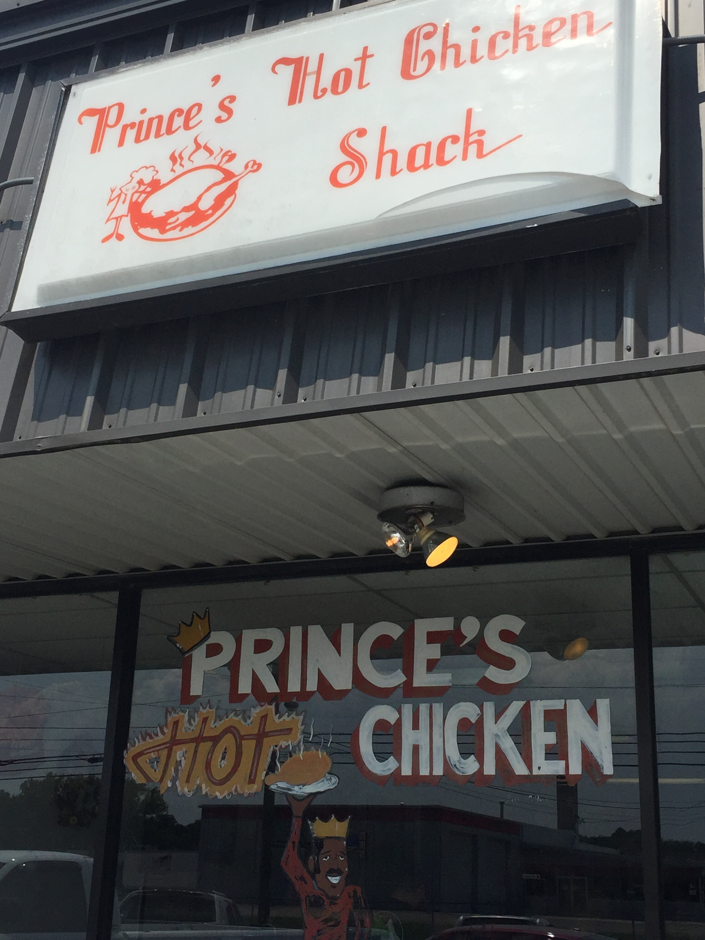 Prince's Outside 2.jpg