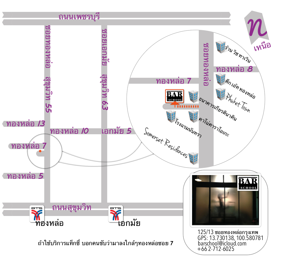 Map in Thai - แผนที่