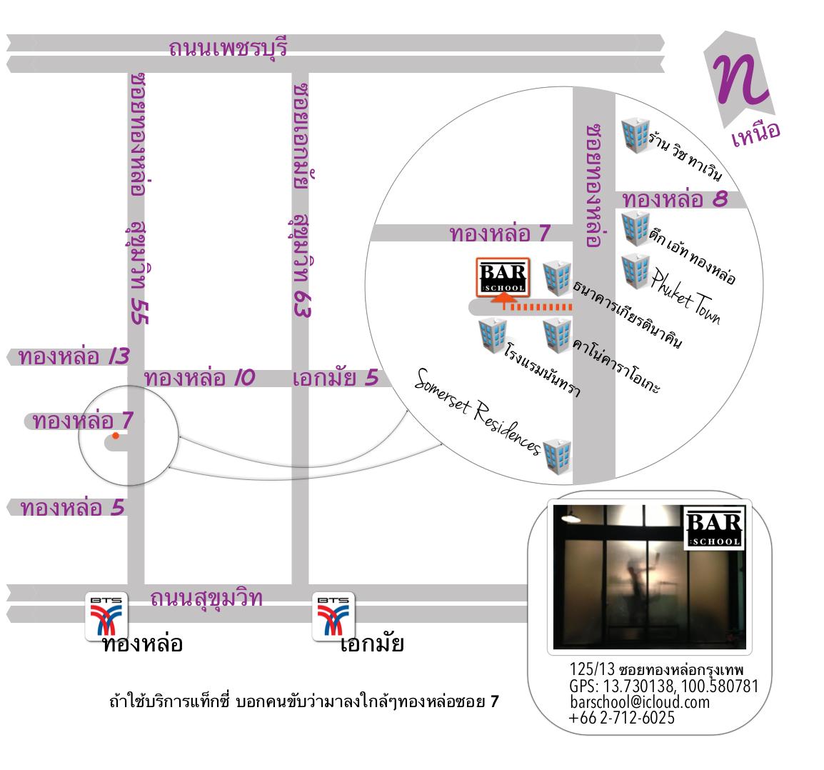 Map in Thai