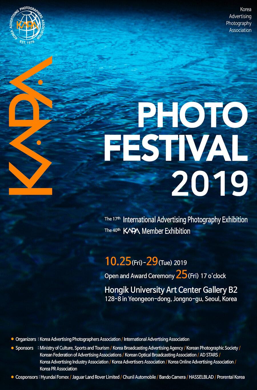 KAPA_Invitational_2019_news.jpg