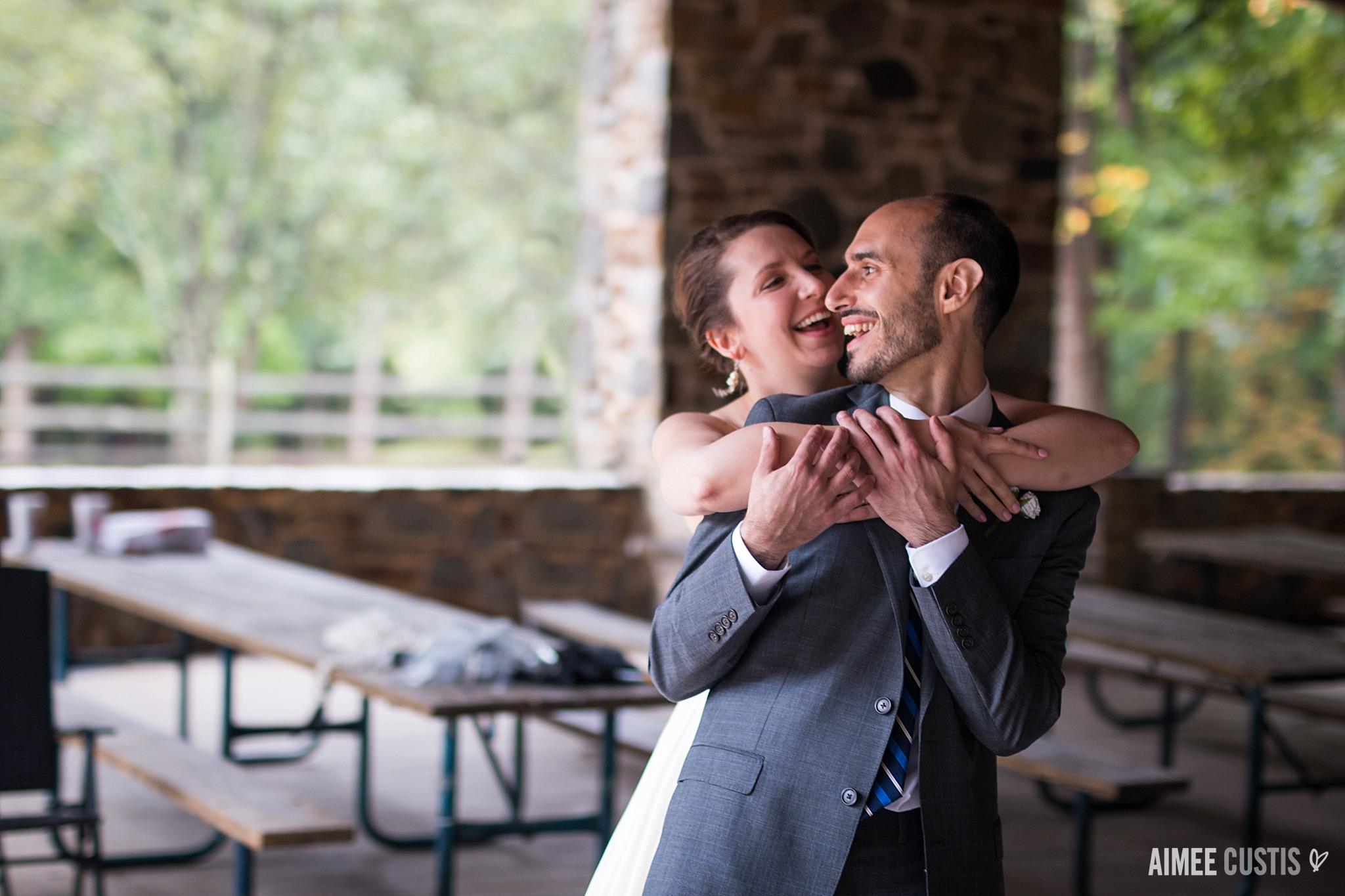 Patapsco Valley State Park wedding photos first look