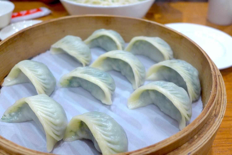 Steamed Vegetables & Pork Dumplings (S$ 10.80)