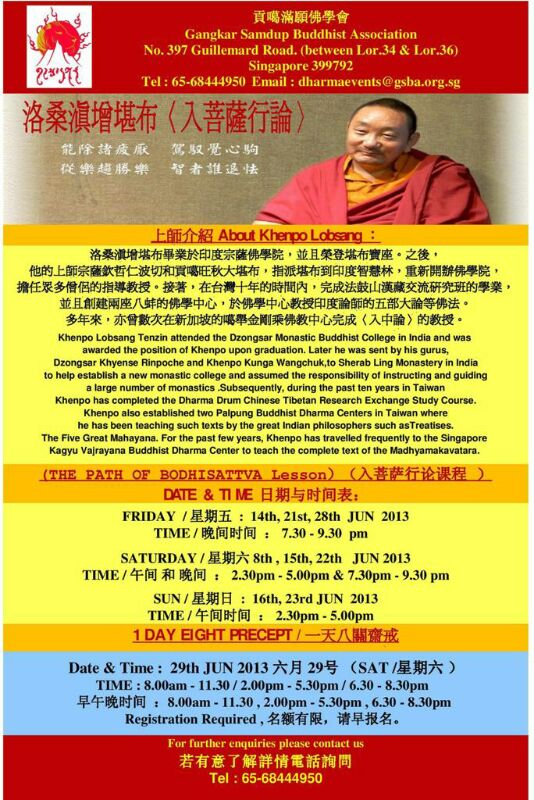 Khenpo Lobsang Dharma Teaching