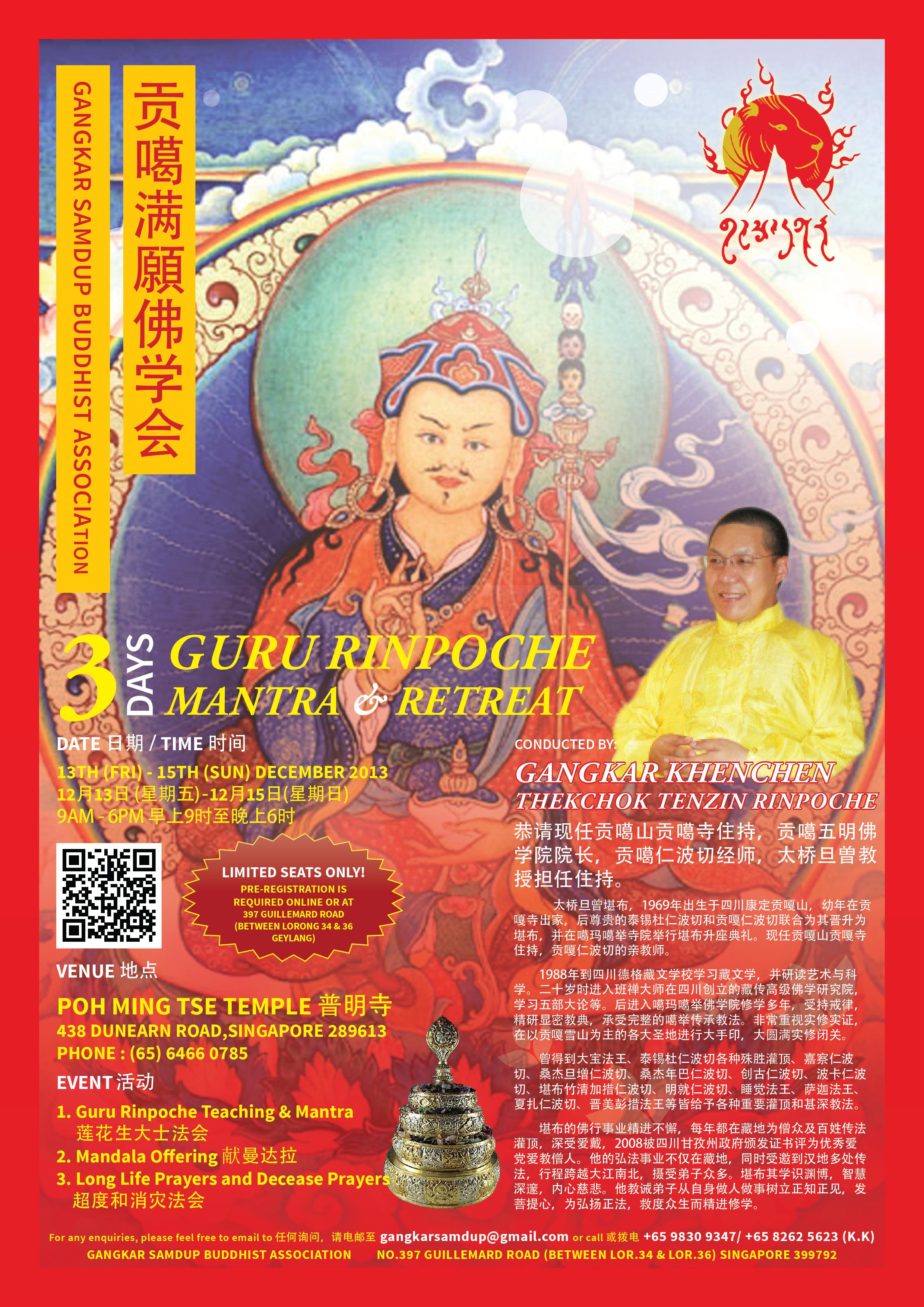 3 Days Guru Rinpoche Mantra & Retreat