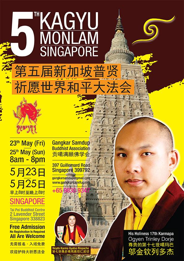 Date : 23th May (Fri) - 25th May (Sun)   Time : 8am - 8pm   Venue : Tai Pei Buddhist Centre, 2 Lavender Street, Singapore 338823   Transportation (Bus) : 13, 61, 67, 107, 107M, 133, 145, 175, 961  Organised By 举办 Gangkar Samdup Buddhist Association No.397 Guillemard Road Singapore 399792 T : +65 9830 9347 (K.K) E : gangkarsamdup@gmail.com W : www.gangkarsamdup.org   Free Admission. No Registration Is Required. 无需报名,入场免费。