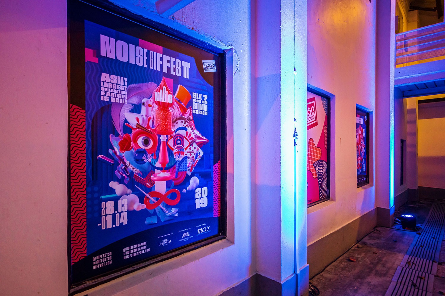 GIF Fest II 2019 festival branding posters on exterior walls at the exhbition at Gillman Barracks, Singapore. Photography by BÜRO UFHO.