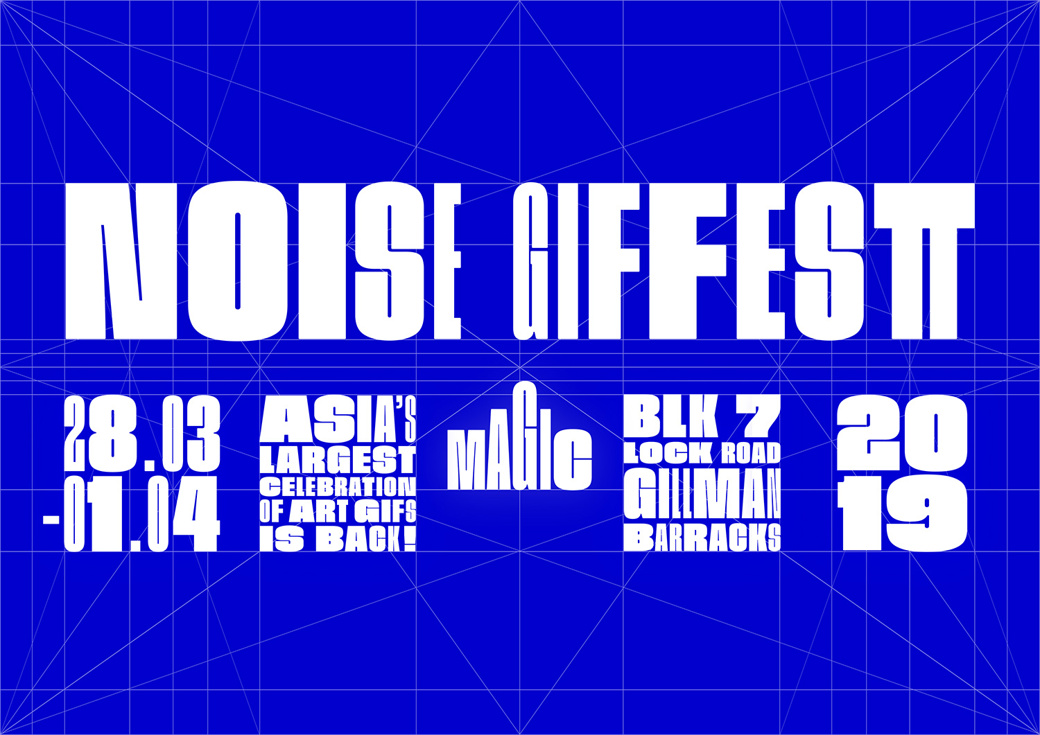 GIF Fest II 2019 festival branding identity - Brand typography typesetting configurations.