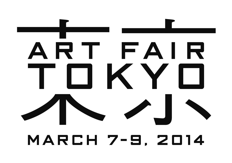 AFT_logo.jpg