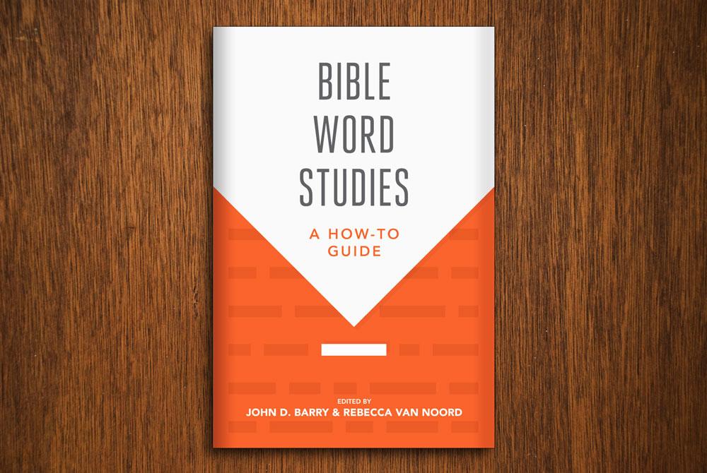 Bible-Word-Studies_by-Jim-LePage