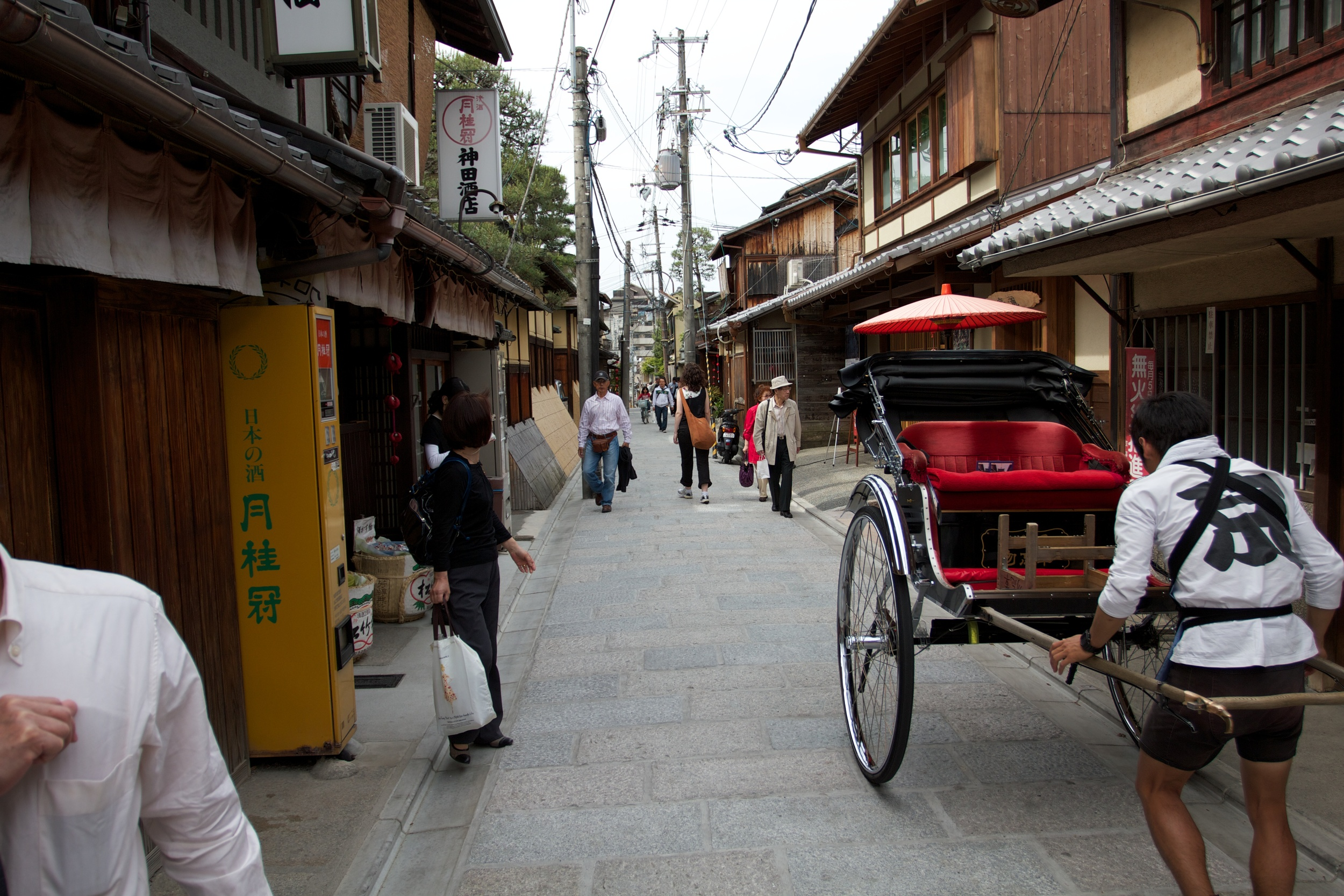 Kyoto (3).jpg