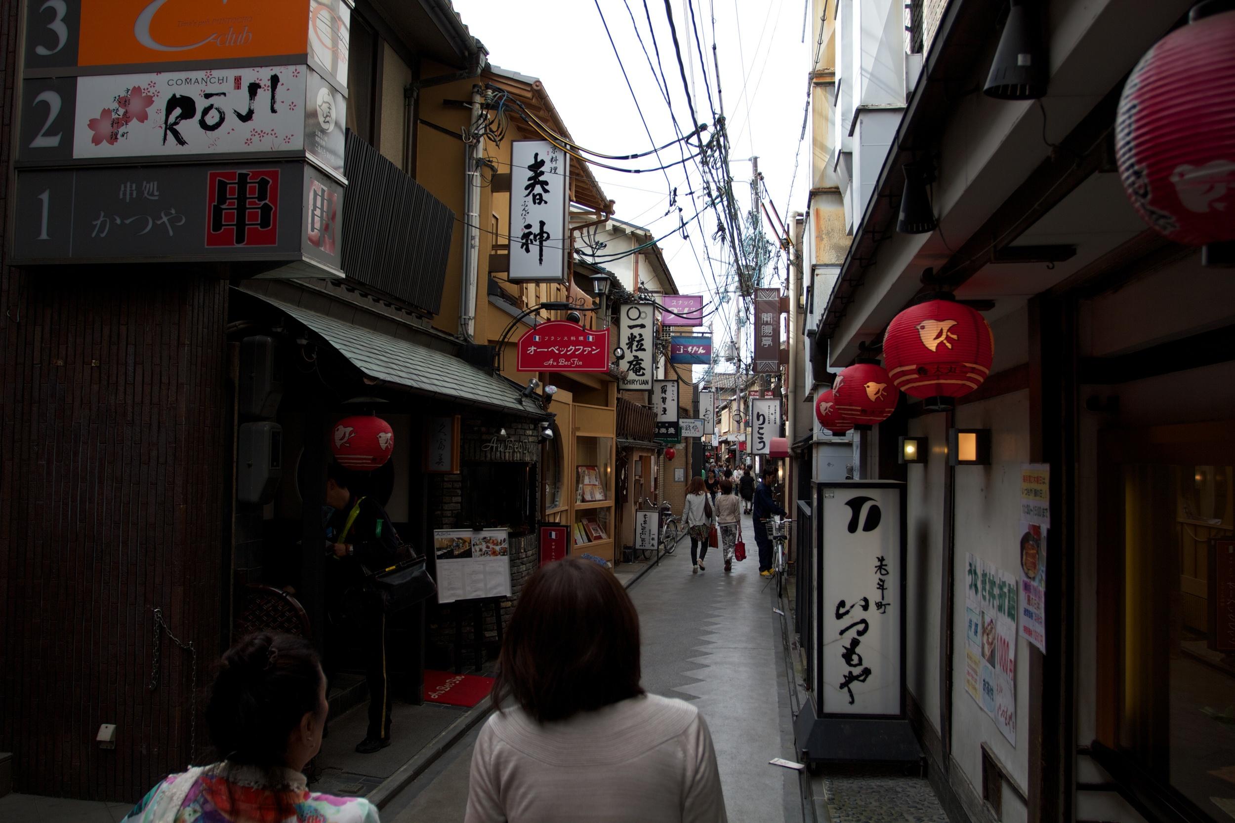 Kyoto (4).jpg