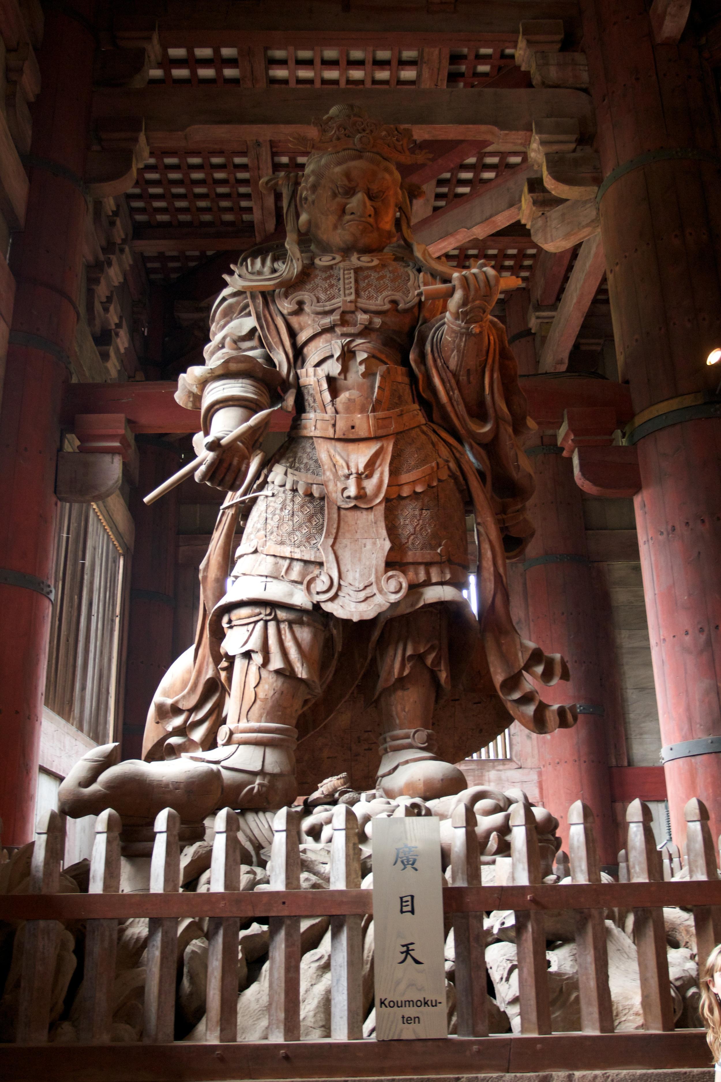 Nara Temple (1).jpg