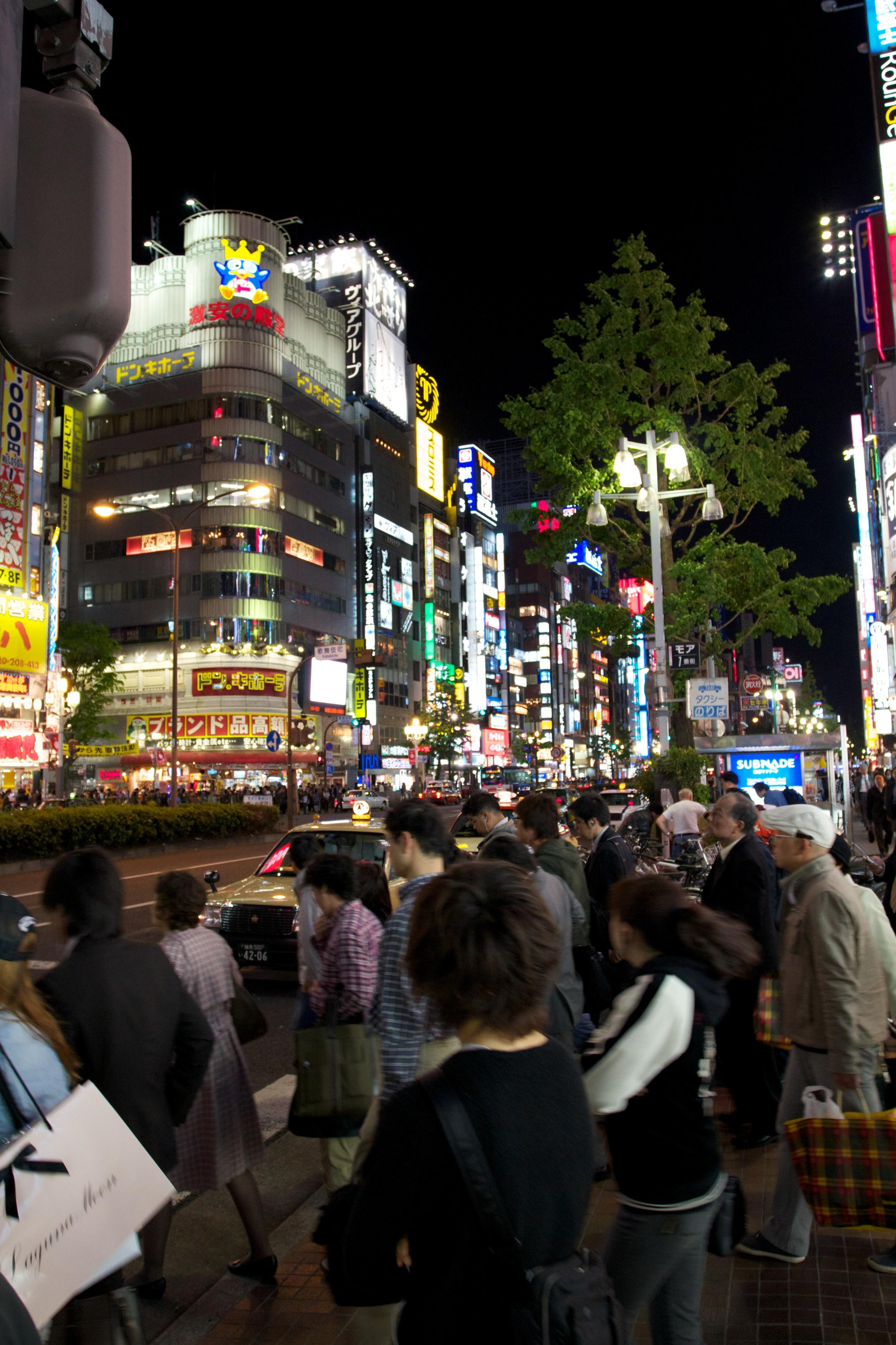 Shinjuku, Tokyo.jpg