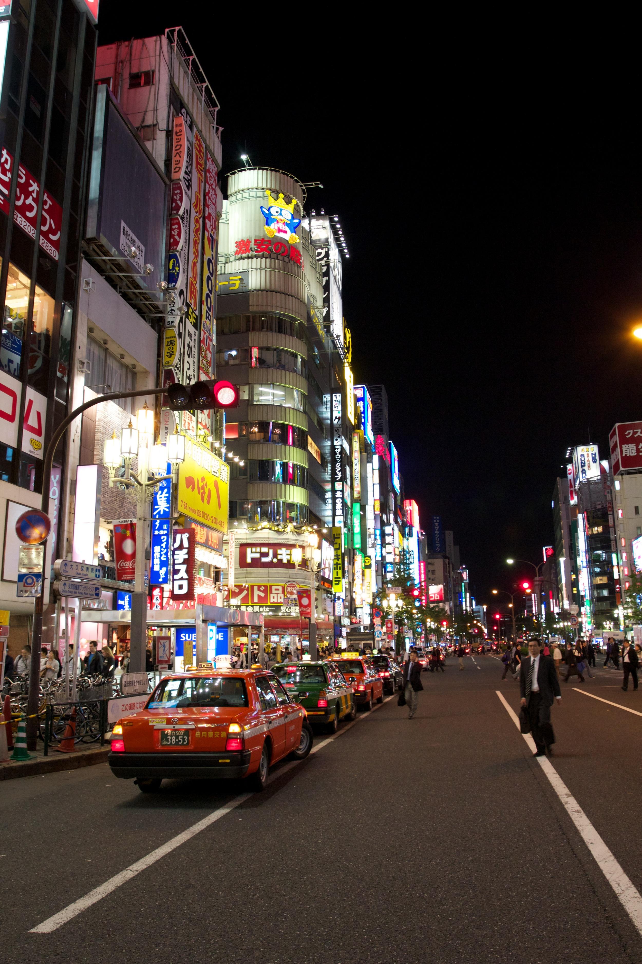 Shinjuku, Tokyo (1).jpg
