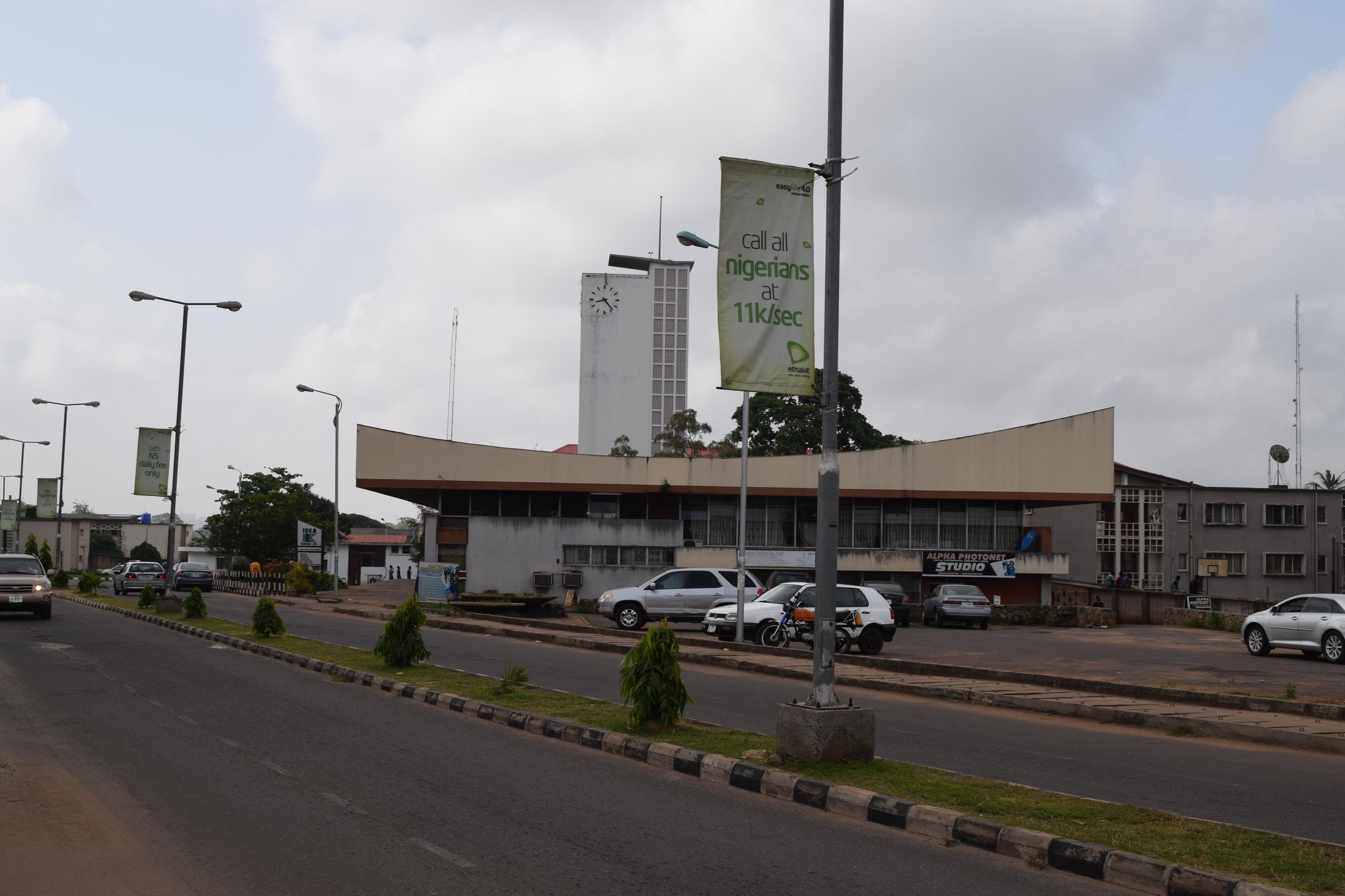 Brand-ization of the University of Ibadan ;)