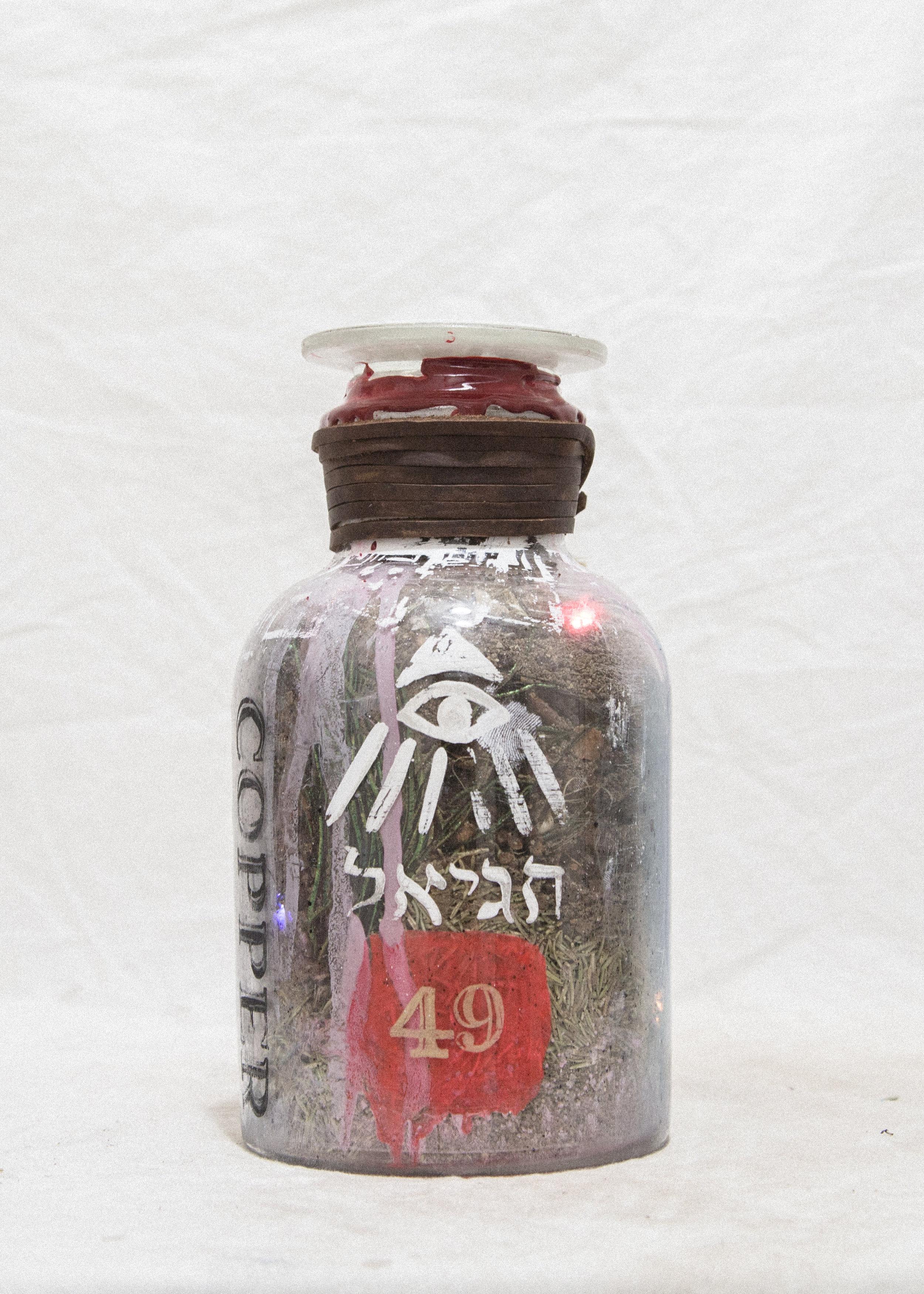 bottles-3.jpg