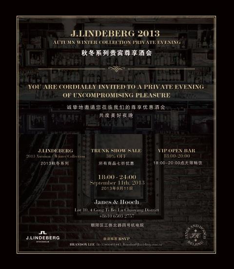 J.Lindeberg-Invitation-VIP-Front-V4.jpeg