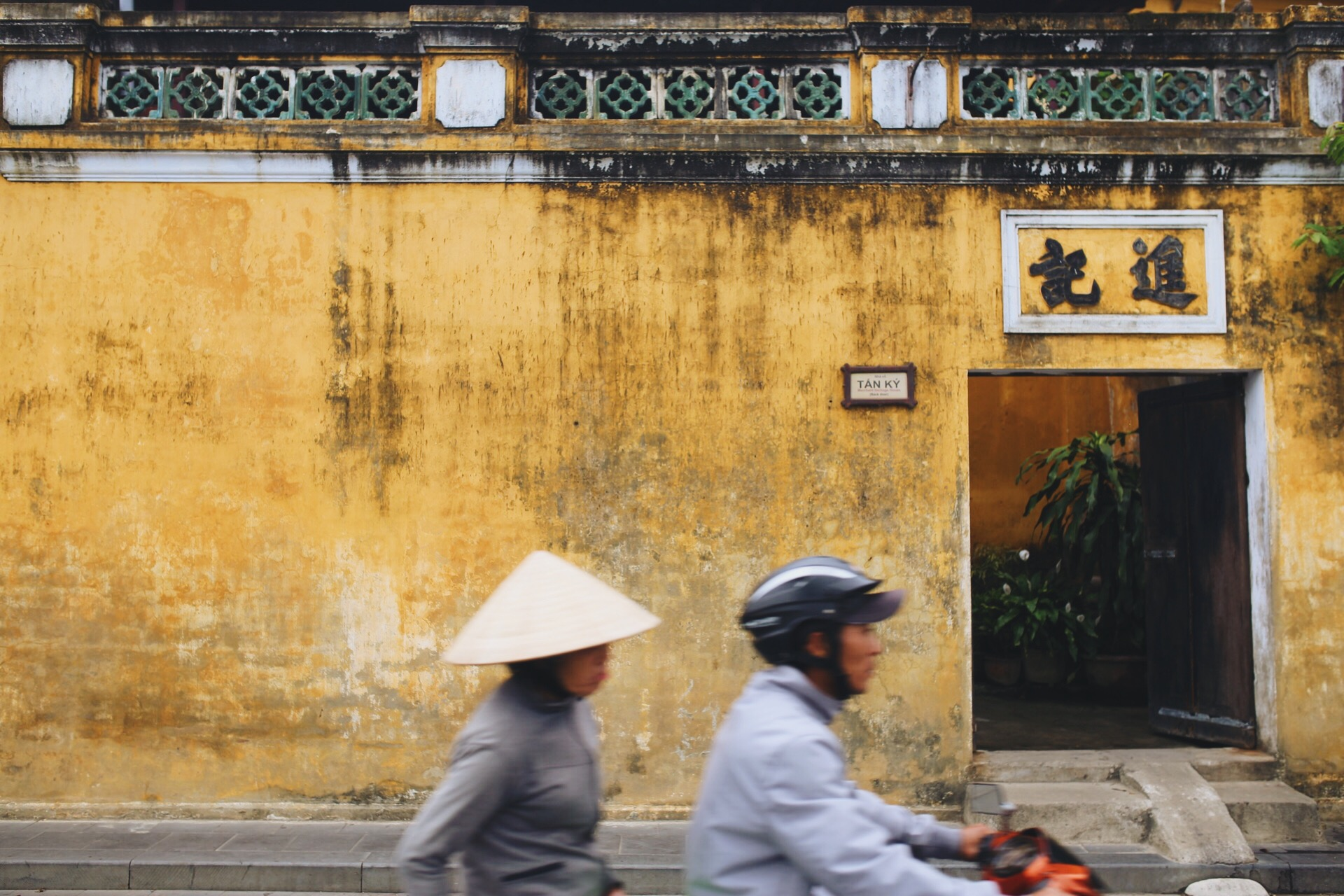 voyage-vietnam-itinéraire-blog-onmywayFR.JPG