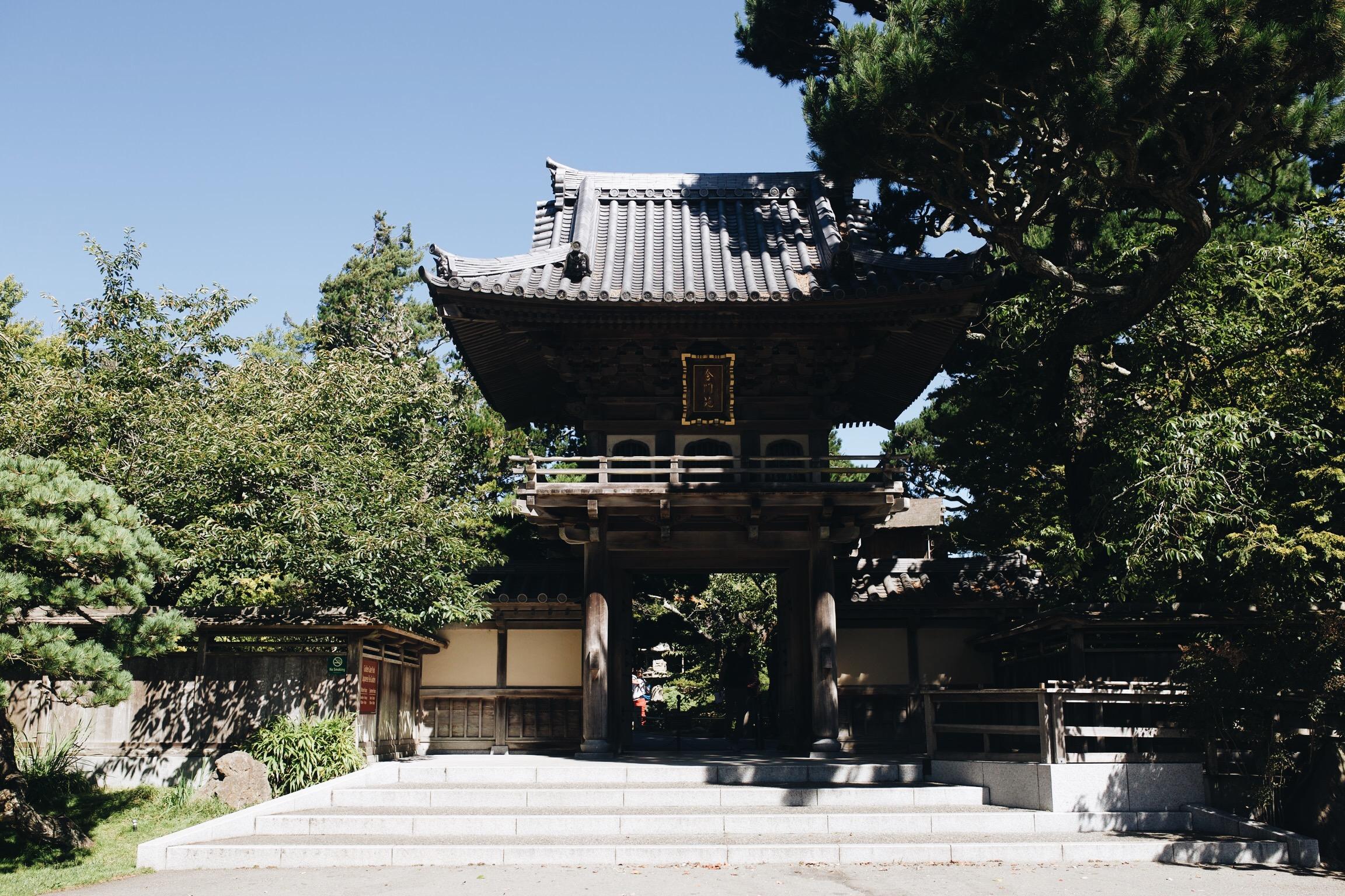 Japanese-tea-Garden-san-francisco.JPG