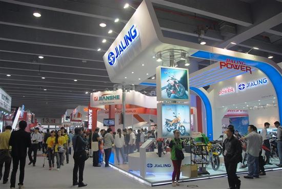 China Export Fair.jpg