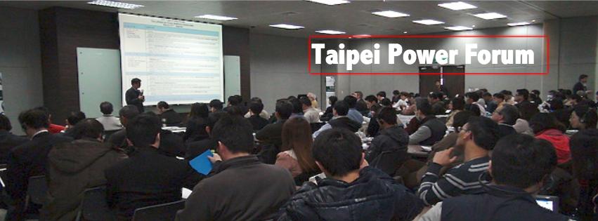 Taipei Power Forum