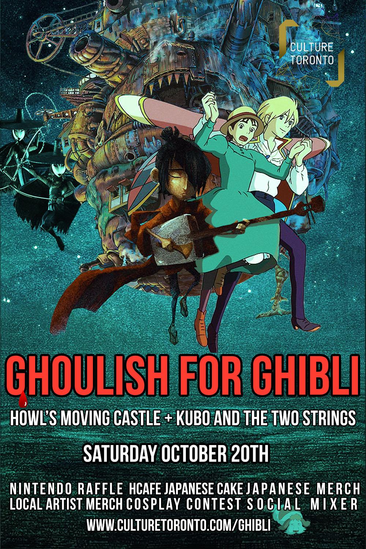 POSTER3_kubo_foolish_for_ghibli_toronto_anime_theatre.jpg