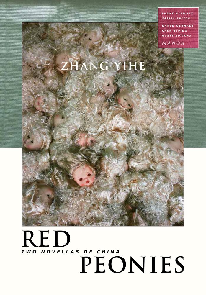 28-2 cover.jpg